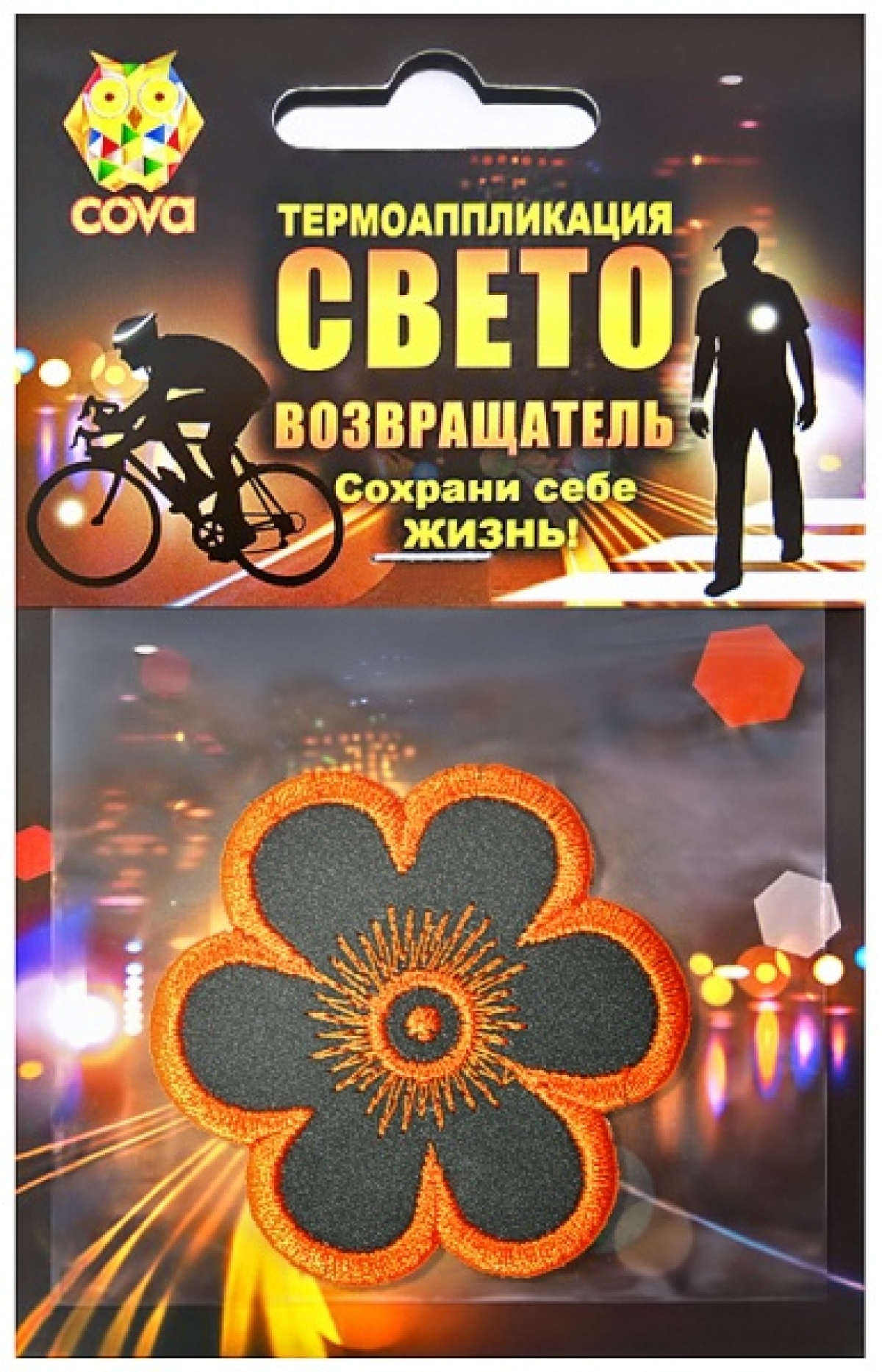 """Термошеврон световозвращающий """"Цветок"""""""