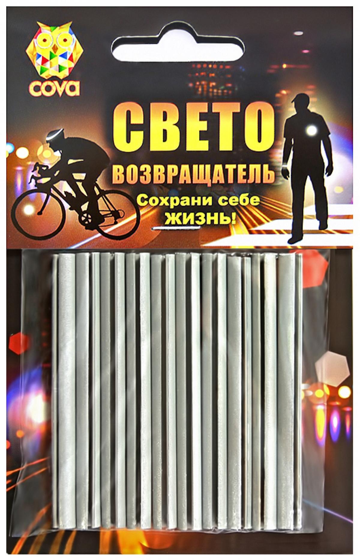 Набор световозвращающих накладок на велоспицы,70мм х10шт, COVA™