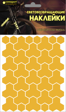 """Набор наклеек световозвращающих """"Кристалл"""", желтый, COVA™SPORT"""