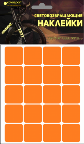 "Набор наклеек световозвращающих ""Квадрат"", оранжевый, COVA™SPORT"