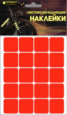 """Набор наклеек световозвращающих """"Квадрат"""", красный, COVA™SPORT"""