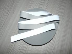 СВ лента на тканной основе профессиональная 2,5х100см